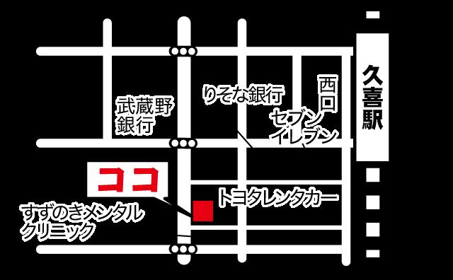 久喜中央接骨院マップ